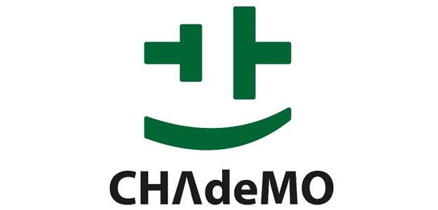 Se establece la Asociación CHAdeMO entre fabricantes japoneses