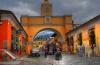 Qu� ver en Guatemala