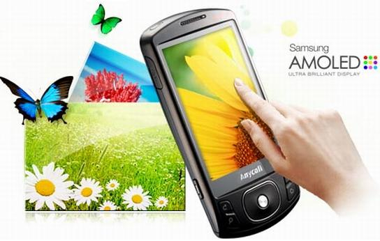 Samsung Galaxy i6500U Samsung Galaxy I6500U Saturn con Android 2.1 en China