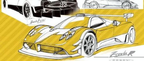 Pagani V8, ¿en camino?