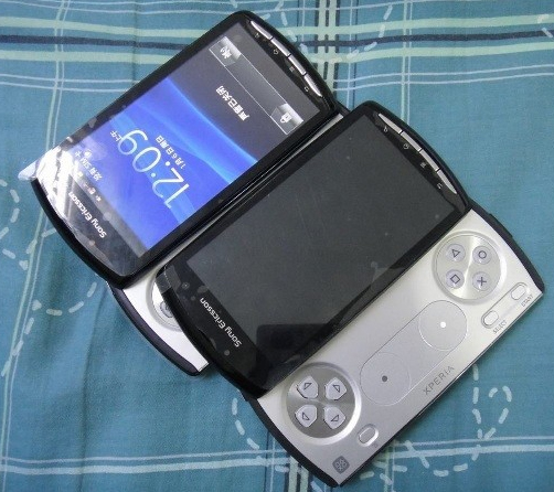 SonyEricsson PlayStationpho1 PlayStation Phone visto con la marca Xperia