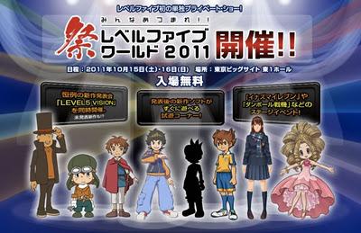Imagen del juego Level 5 Vision 2011