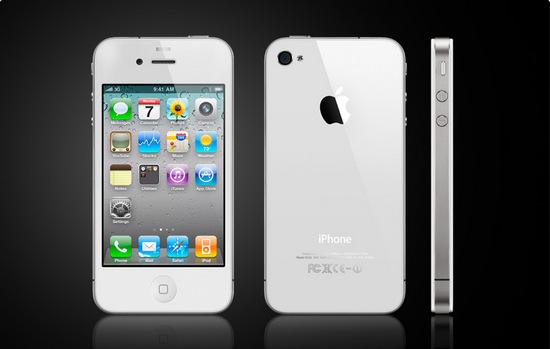 Portabilidad Orange Iphone