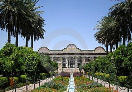 Jardines persas perspectiva de los ideales del hombre iran for Jarrones persas