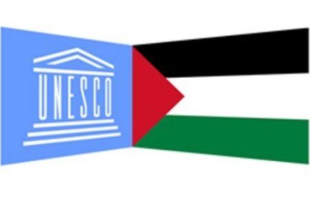 Izarán la bandera palestina en la UNESCO