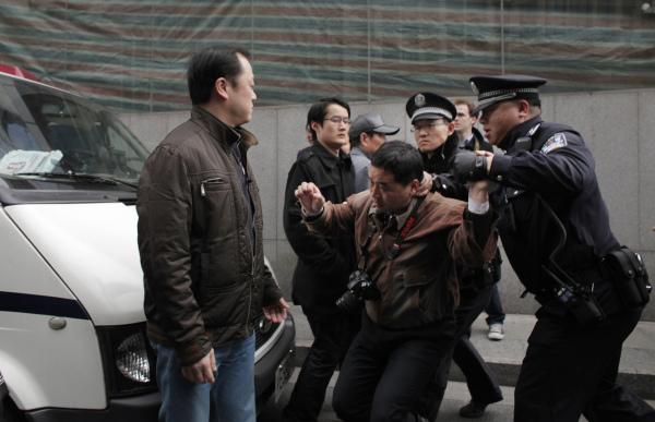 Resultado de imagen para Policia china