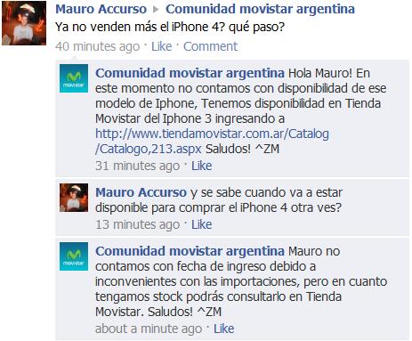 iPhone 4 Movistar ¿Alguien vio un iPhone 4 en Argentina?