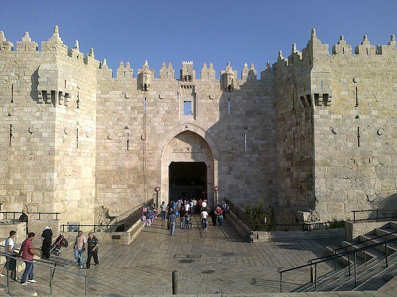 Finalizan las obras de reconstrucci n de la puerta de damasco for Muralla entre mexico y guatemala