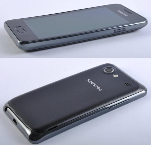 Samsung Galaxy Advance Filtrado