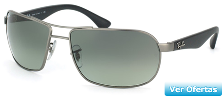 gafas ray ban ultima coleccion