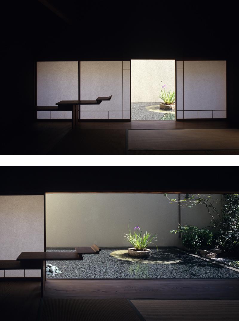 Jardines de dise o en japon - Fotos de jardines minimalistas ...