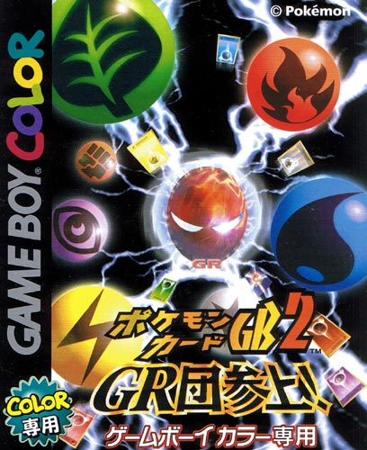 Pokemon Trading Card Game Pokemon-trading-card-game-traducido-ingles_1_1261624