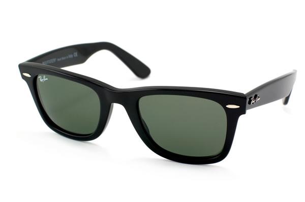 gafas ray ban blancas y negras