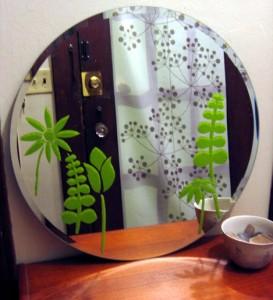 Decoraci n con espejos y feng shui lo que conviene saber - Los espejos en el feng shui ...