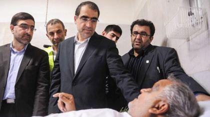 Ministro de saludiraní insta a la comunidad internacional a atender a las víctimas del terrorismo