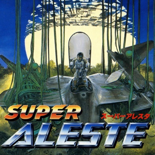 Super Aleste (BS) de Satellaview traducido al ingl�s