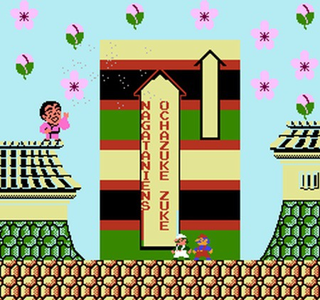 Kaettekita Mario Bros de Famicom Disk System traducido al ingl�s
