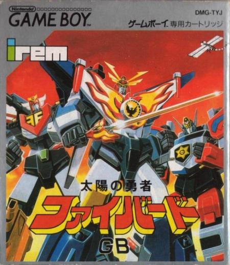 Taiyou no Yuusha Fighbird GB de Game Boy traducido al ingl�s