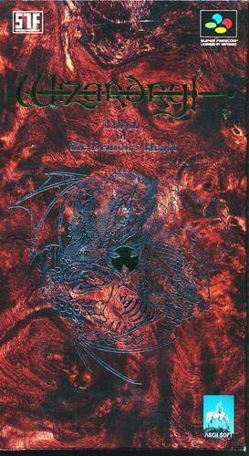 Wizardry Gaiden IV: Throb of the Demon's Heart de Super Nintendo traducido al ingl�s