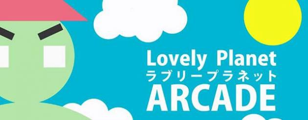 AN�LISIS: Lovely Planet Arcade