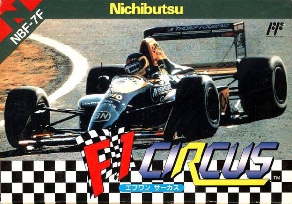 F1 Circus de Nintendo Famicom traducido al ingl�s