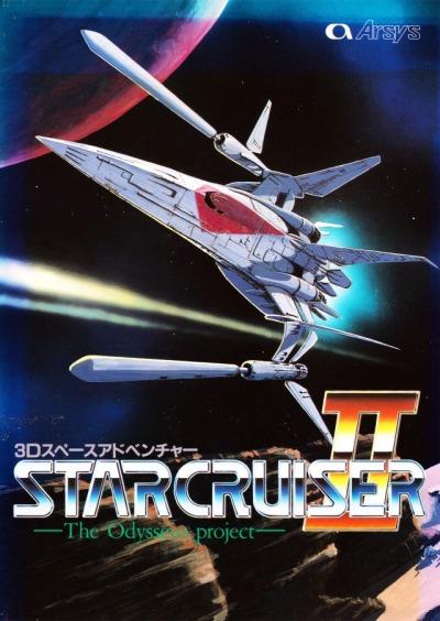 Imagen del juego Star Cruiser II: The Odysseus Project de PC-98 traducido al inglés