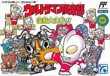 Imagen del juego Ultraman Club ? Kaijuu Daikessen!! de Nintendo Famicom traducido al inglés