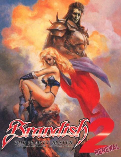 Imagen del juego Brandish 2 Renewal: The Planet Buster de PC-98 traducido al inglés