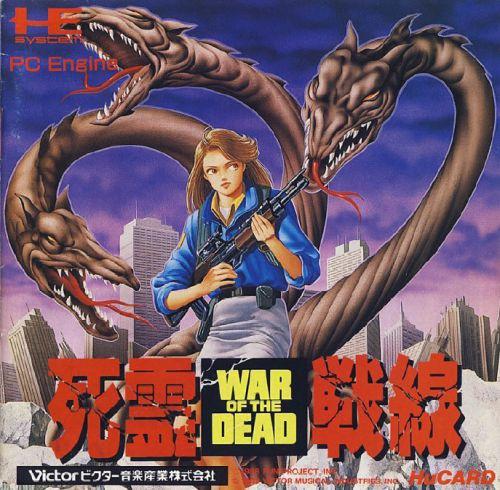 Imagen del juego Shiryou Sensen ? War of the Dead de PC Engine traducido al inglés