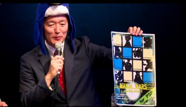 Imagen del juego Nippon Ichi Software anuncia Makai Wars por tercera vez, ahora para móviles