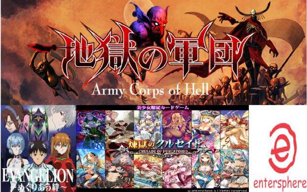 Imagen del juego Cierra Entersphere (Army Corps of Hell)