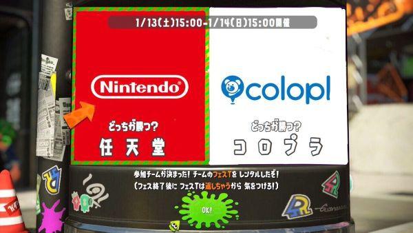 Imagen del juego Nintendo denuncia a COLOPL por haber infringido cinco de sus patentes