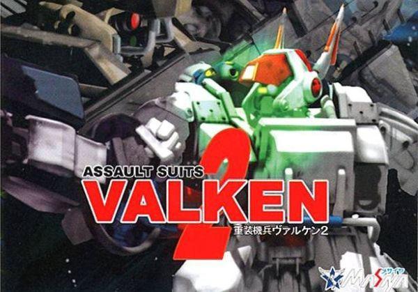 Imagen del juego Cierra TamTam (Assault Suits Valken 2, Eternal Eyes, Tenchi Muyo! Game-Hen)