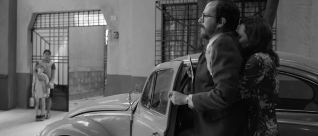 trailer de roma