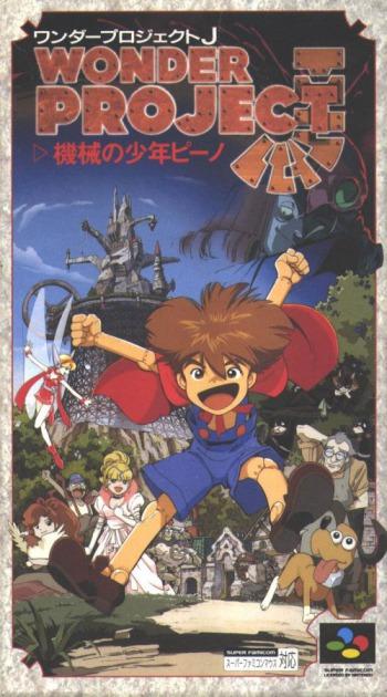 Imagen del juego Wonder Project J: Kikai no Shounen Pino de Super Nintendo traducido al español