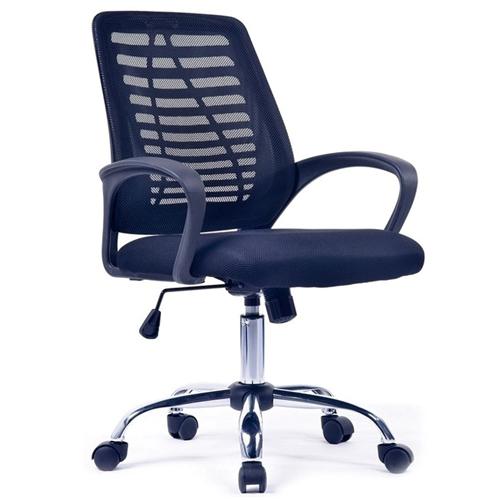 Los muebles y sillas de oficina con ofertas irrepetibles for Muebles sillas oferta