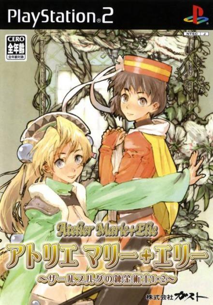 Atelier Marie + Elie: Salburg no Renkinjutsushi 1?2 de PlayStation 2 traducido al inglés