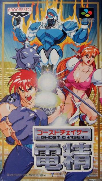 Imagen del juego Ghost Chaser Densei de Super Nintendo traducido al español