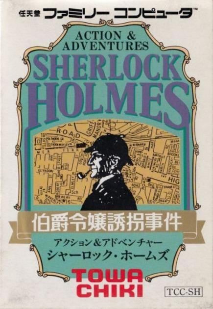 Imagen del juego Sherlock Holmes: Hakushaku Reijou Yuukai Jiken de Nintendo Famicom traducido al inglés