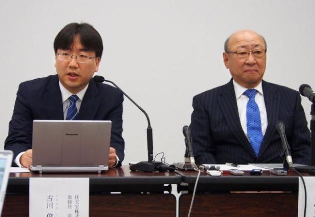 Shuntaro Furukawa reemplaza a Tatsumi Kimishima como presidente de Nintendo