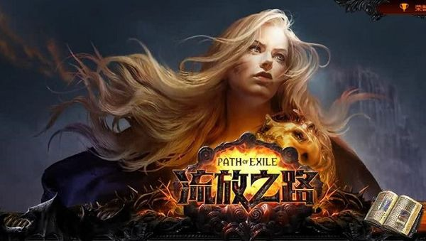 Tencent ha comprado Grinding Gear Games (Path of Exile)