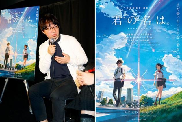 Imagen del juego Curiosidades (05): Makoto Shinkai, de Nihon Falcom al cine de animación