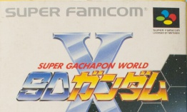 Super Gachapon World: SD Gundam X de Super Nintendo traducido al inglés