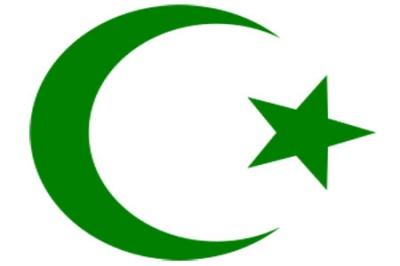 los lunas muslim personals 2013 emmy awards red carpet moments  quiere apoyo para continuar con su empresa bueno con su negocio ya que he tenido varios negocios y siemore pasa que los.